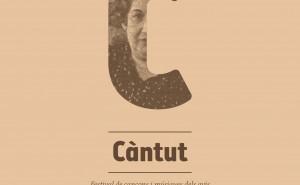 postal_cantut-1